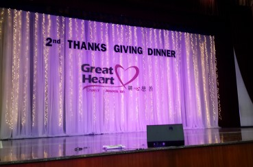 Great Heart Charity Dinner Emcee